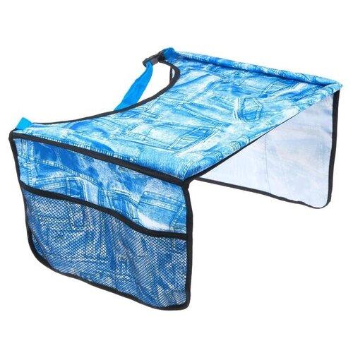 Купить Столик-органайзер для детского автокресла TORSO, джинса 5189396, Сима-ленд, Аксессуары для колясок и автокресел