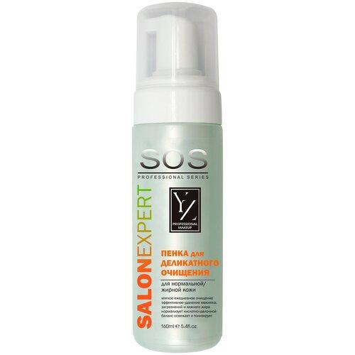 Купить Yllozure пенка для деликатного очищения для жирной и нормальной кожи SOS SalonExpert, 160 мл