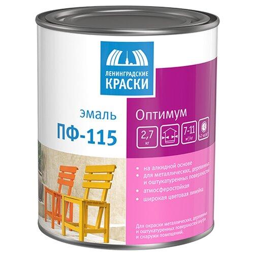 Эмаль пентафталевая / алкидная (ПФ) Ленинградские краски ПФ-115 Оптимум ярко-желтый 2.7 кг