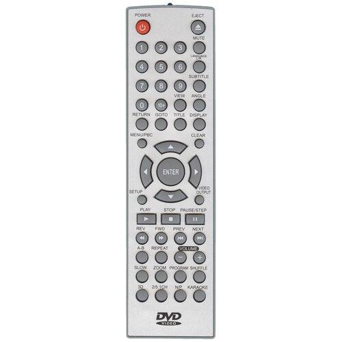Фото - Пульт Huayu RDV-850 DVD ic для dvd-плеера Shivaki пульт huayu dvd plaeer dv 1350s для dvd плеера daewoo
