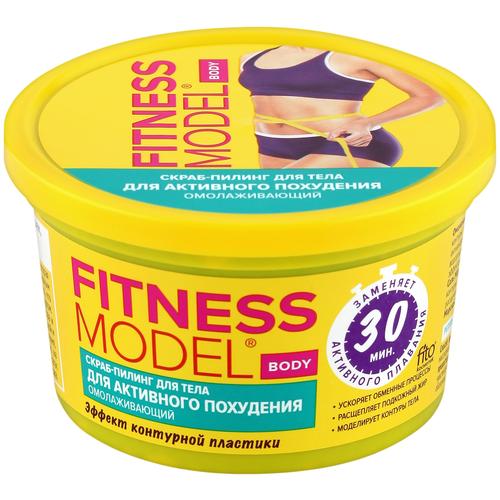 Купить Fitness Model скраб для активного похудения омолаживающий 250 мл