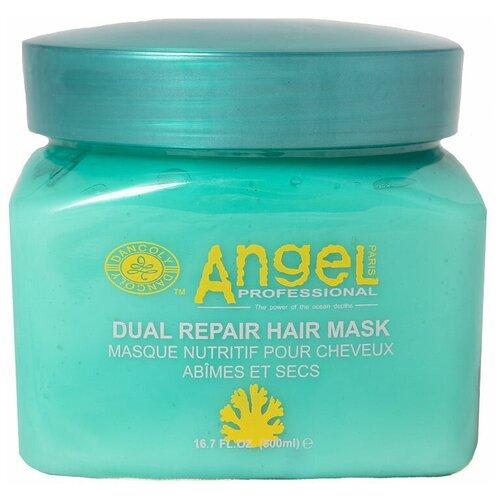 Купить Angel Professional Маска для волос Двойное восстановление Dual Repair, 500 мл
