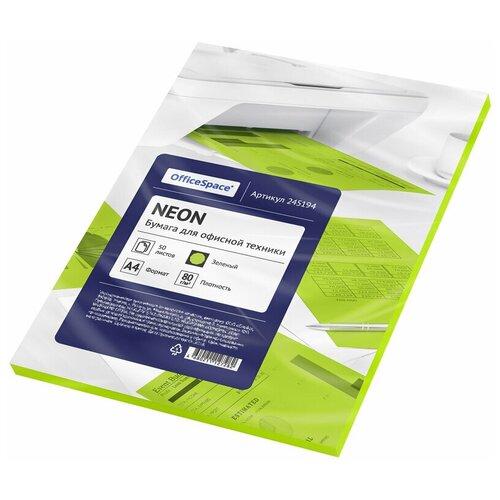 Фото - Бумага OfficeSpace A4 Neon 80 г/м² 50 лист. (цветная), зеленый бумага officespace а4 neon 80 г м² 100 лист