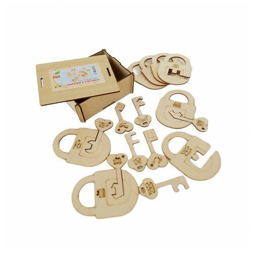 Игра развивающая LivCity Замочки и ключики деревянная н00095 LivCity