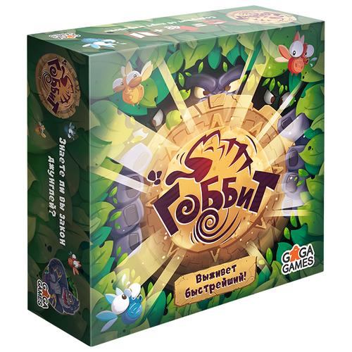 Настольная игра GAGA Гоббит. Новое издание