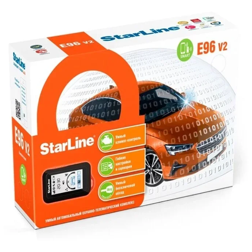Автосигнализация StarLine E96 V2 BT 2CAN+4LIN