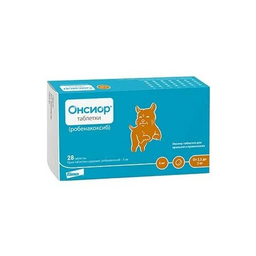 Онсиор, для собак массой 2.5-5 кг таблетки 5 мг, уп. 28 таблеток