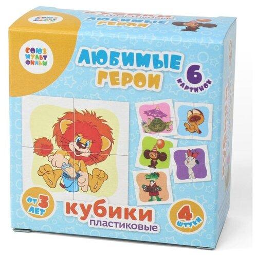 Купить Кубики Союзмультфильм 4шт Любимые герои 2 (без обклейки), Десятое королевство, Детские кубики