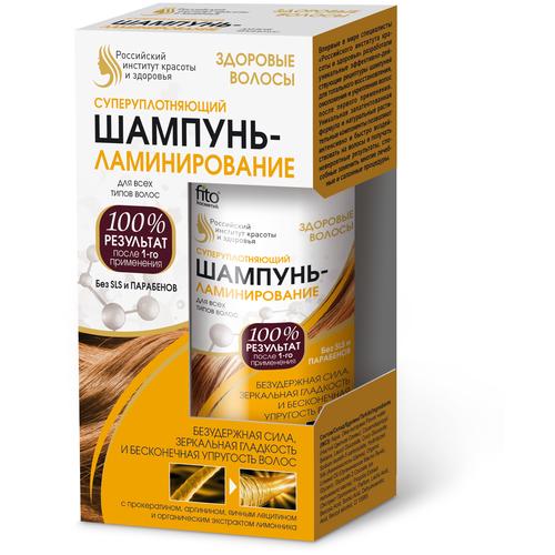 Российский институт красоты и здоровья шампунь-ламинирование Здоровые волосы Суперуплотняющий для всех типов волос, 150 мл