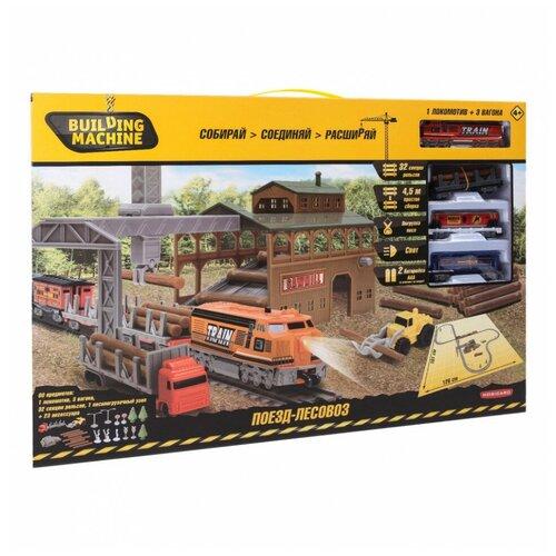 Набор железнодорожный Mobicaro YS269681