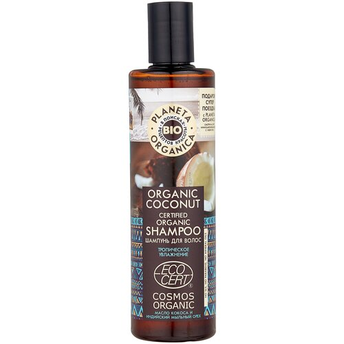 Купить Planeta Organica шампунь Bio Organic Coconut тропическое увлажнение, 280 мл