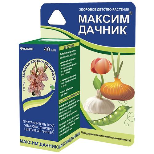 Зеленая Аптека Садовода Протравитель Максим Дачник, 40 мл