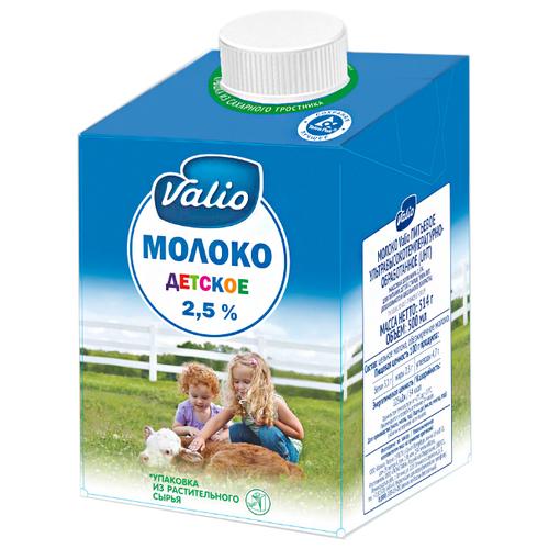 Молоко Valio Детское 2.5%, 0.5 л