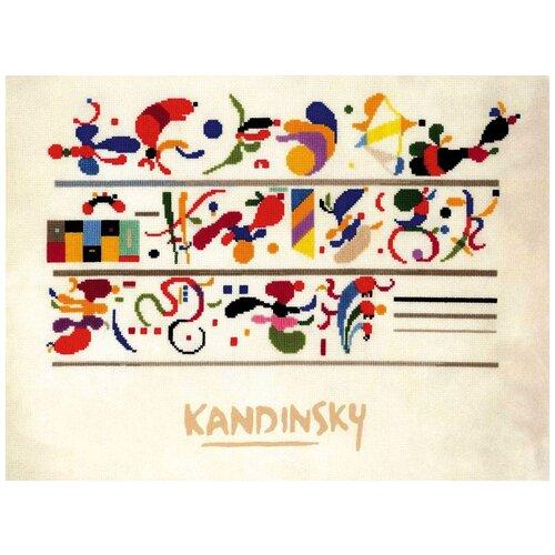 Купить Риолис Набор для вышивания Последовательность по мотивам композиции В. Кандинского 30 х 40 см (0080 РТ), Наборы для вышивания