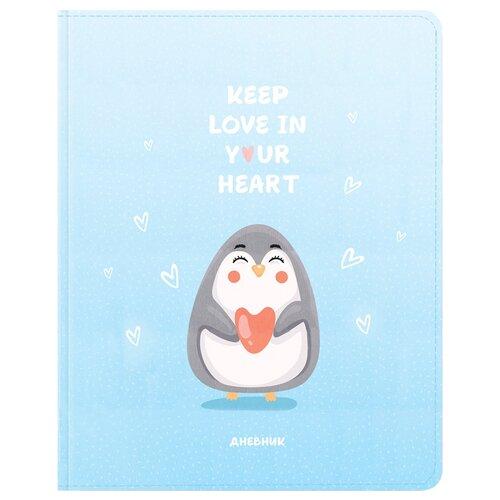 Купить ArtSpace Дневник Pinguin голубой, Дневники