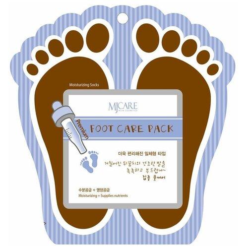 MIJIN Cosmetics Маска для ног Mj Premium Foot care pack 20 г
