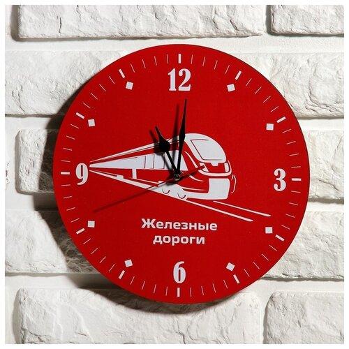 Часы настенные, серия: Символика,