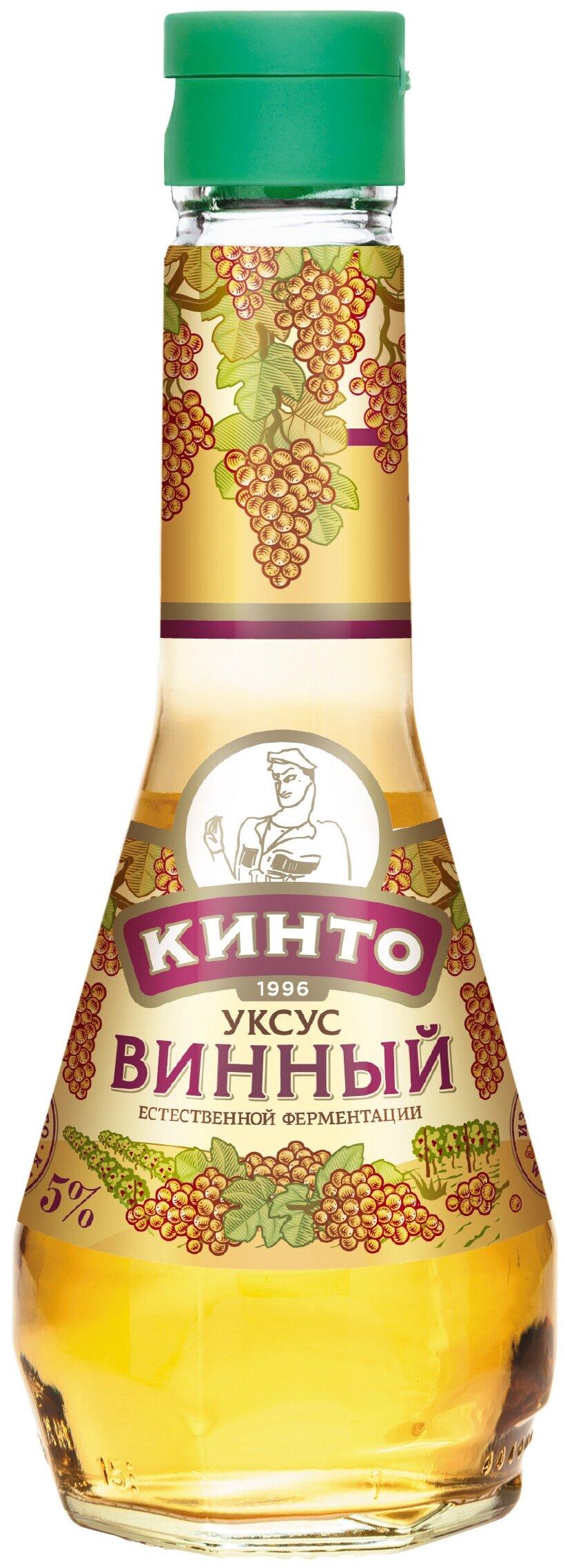 Уксус КИНТО Винный из белого вина 6% — купить по выгодной цене на Яндекс.Маркете