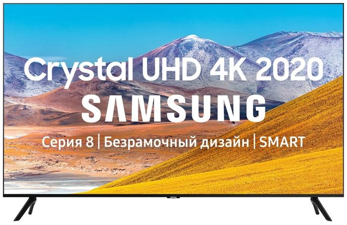 Ключевые преимущества современных телевизоров от компании Samsung