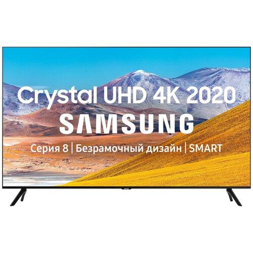 Фото - Телевизор Samsung UE43TU8000U 43 (2020), черный телевизор samsung ue43n5500auxru черный