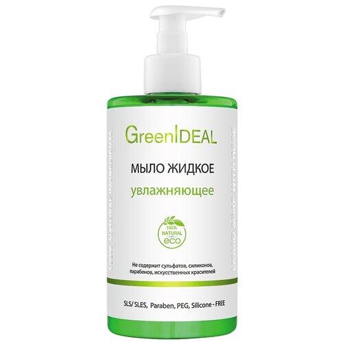 Жидкое мыло GreenIdeal увлажняющее, 450 мл