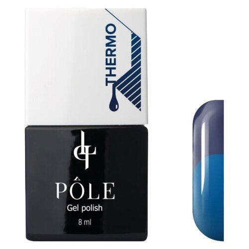 Гель-лак для ногтей Pole Thermo effect, 8 мл, 011 индиго/голубой  - Купить