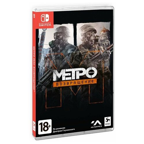 Фото - Игра для Nintendo Switch Metro 2033 Redux, полностью на русском языке metro 2033 redux