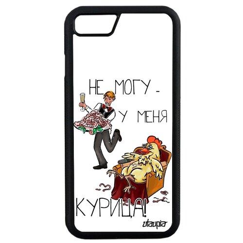 "Чехол на смартфон iPhone SE 2020, ""Не могу - у меня курица!"" Юмор Карикатура"