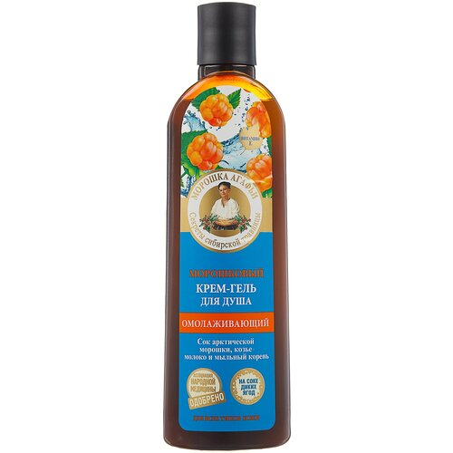 Купить Крем-гель для душа Рецепты бабушки Агафьи Морошковый, 280 мл