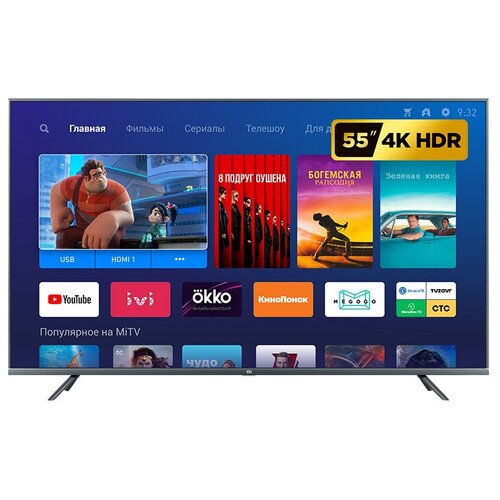 Телевизор Xiaomi Mi TV 4S 55 T2 54.6 (2019), черный телевизор xiaomi mi tv 4s 55 55 ultra hd 4k