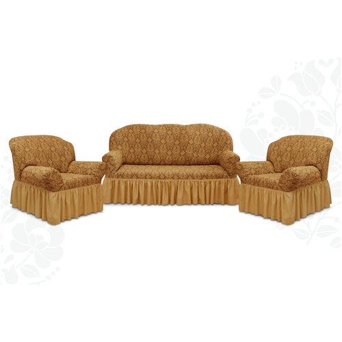 Чехлы с оборкой Евро Престиж дизайн 10027 на Диван+2 Кресла, кофе с молоком
