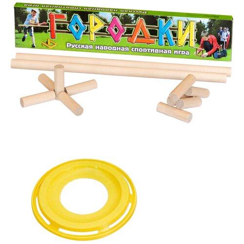 Набор спортивный: Городки (детская спортивная игра) 60 см. + Летающий диск Задира-Плюс