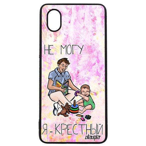 """Чехол для телефона Samsung Galaxy A01, """"Не могу - стал крестным!"""" Семья Шутка"""