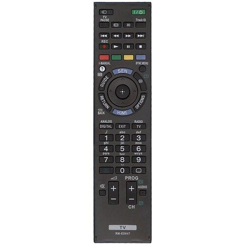 Пульт Huayu RM-ED047 для телевизора Sony