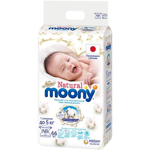 Купить Moony подгузники Natural NB (до 5 кг), 66 шт., Подгузники