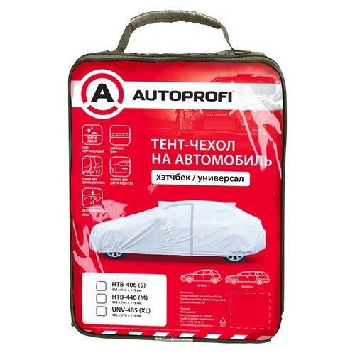 Тент-чехол на автомобиль AUTOPROFI HTB-406 (S), хетчбек, водонепр., молния для двери вод., 406х165х119 см., разм.S, 1/10