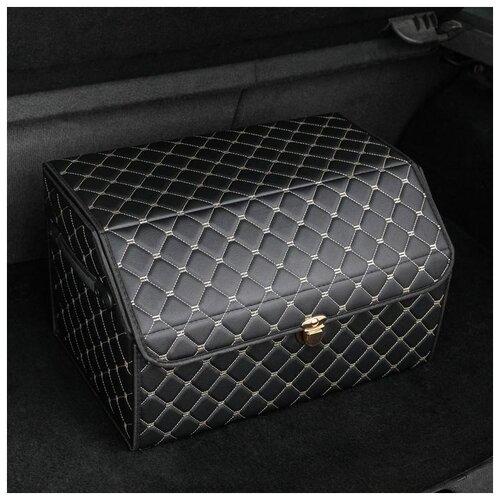 Саквояж в багажник автомобильный HT-087 48х30х28 см, экокожа, с замком 5189689