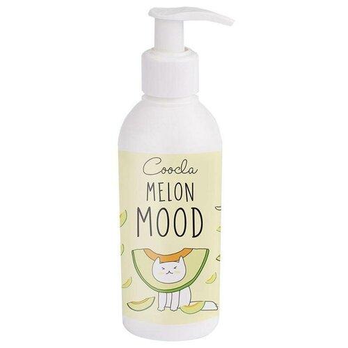 Лосьон для тела Coocla Melon Mood с ароматом спелой дыни, 200 мл