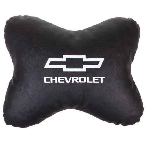 Автомобильная подушка на подголовник (подушка косточка из эко кожи) SKYWAY (черная) CHEVROLET