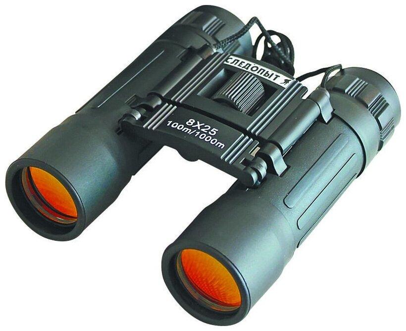Купить Бинокль СЛЕДОПЫТ 8x25 PF-ВT-10 черный по низкой цене с доставкой из Яндекс.Маркета