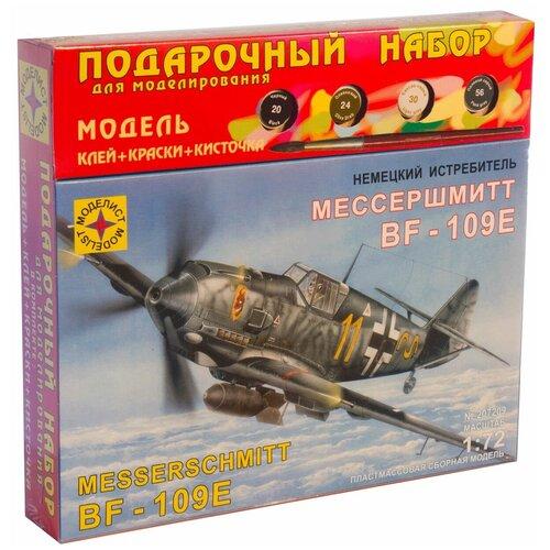 Купить Модель для сборки Моделист Авиация Истребитель Мессершмитт Bf-109E (1:72), Сборные модели