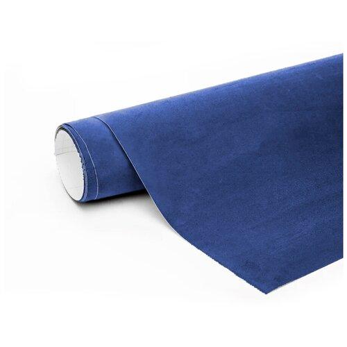 Алькантара пленка автомобильная - 10*1,46 м, цвет: синий
