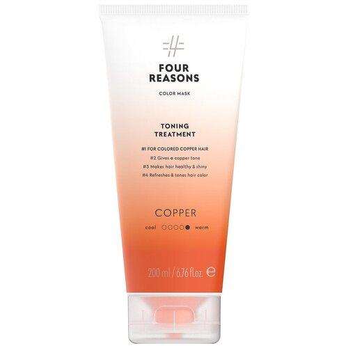 Four Reasons Тонирующая маска для поддержания цвета окрашенных волос Toning Treatment Copper, 200 мл  - Купить