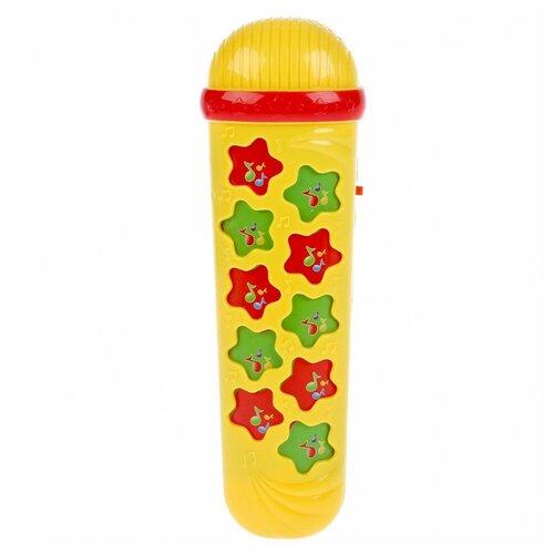 Купить Микрофон УМка Пой со мной 299925, Умка, Развивающие игрушки
