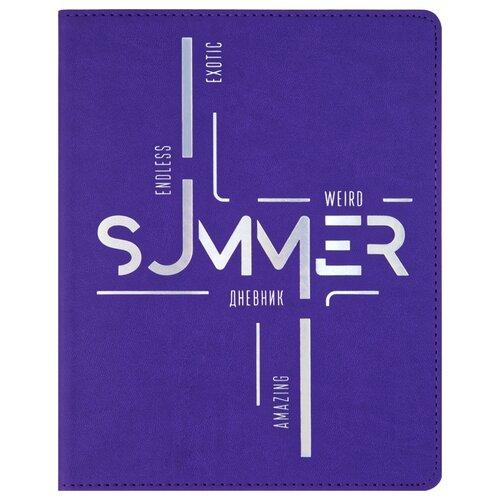 Купить ArtSpace Дневник Summer фиолетовый, Дневники