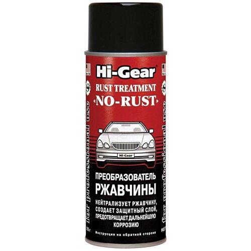 Преобразователь ржавчины Hi-Gear Преобразователь ржавчины Rust Treatment No-Rust 0.26 кг