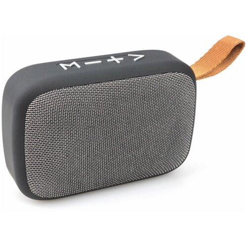 Портативная акустика Energy SA-03, серый