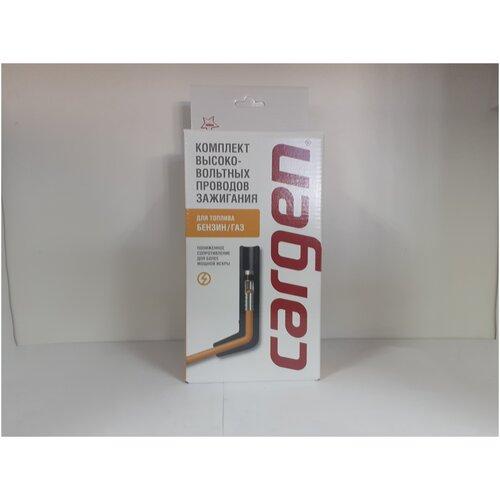 Комплект проводов высоковольтных ГАЗель-Бизнес,Соболь,Баргузин с двиг. УМЗ-4216 (Евро-4 выпуск после 09,2011) с ГБО EVO TECH 2.7 CARGEN