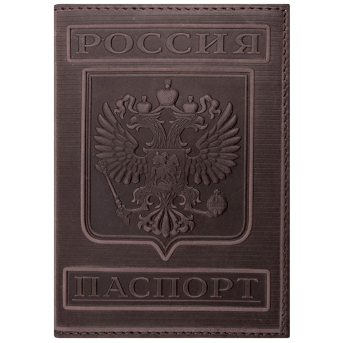 Обложка для паспорта BRAUBERG 237189/237190, коньяк
