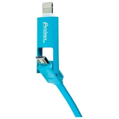 Кабель Partner USB - microUSB/Lightning (ПР032877) 1 м голубой
